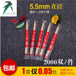 一次性筷子批发厂家 一次性竹筷外卖打包缩略图