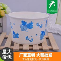 外卖打包食品 一次性圆形纸碗 缩略图