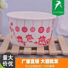 一次性饭盒 圆形麻辣烫纸碗快餐盒