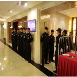 高盟酒店管理安保服務縮略圖