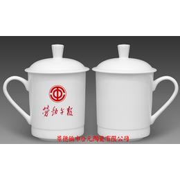 陶瓷杯子定制 景德镇杯子加字