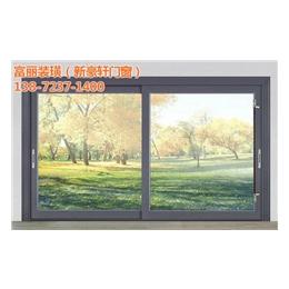 洪湖推拉门,荆州富丽装璜专业门窗,单推拉门图片
