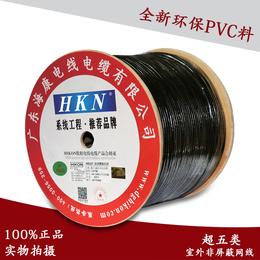 超五类网线 室外非屏蔽线 0.5无氧铜  HK-135S