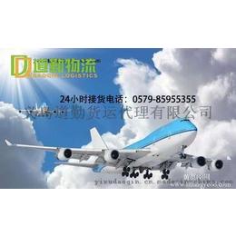 国内空运永康到珠海空运专线永康到广州空运专线闪光环甲手套