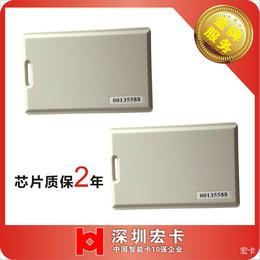 宏卡智能卡(图)|条码标签|广州市标签
