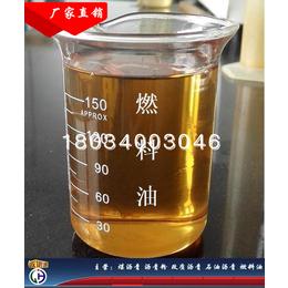 经理推荐优质燃料油烧火油主要用于各种锅炉用油工业炉烧火