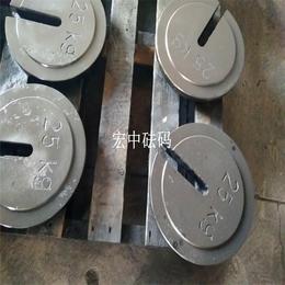 大庆25kg增坨砝码的密度是多少 厂家电话