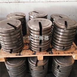 唐山25公斤C字开口砝码-25kg配重砝码
