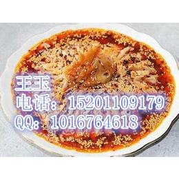 嘉州紫燕百味鸡加盟总部 加盟电话