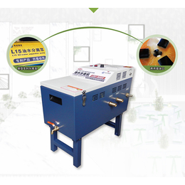 洛阳信成油水分离机刮油机切削液撇油机浮油清除机