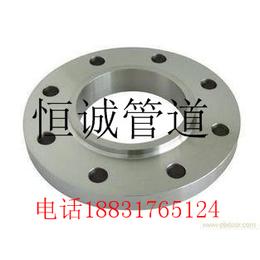 304不锈钢对焊法兰厂家