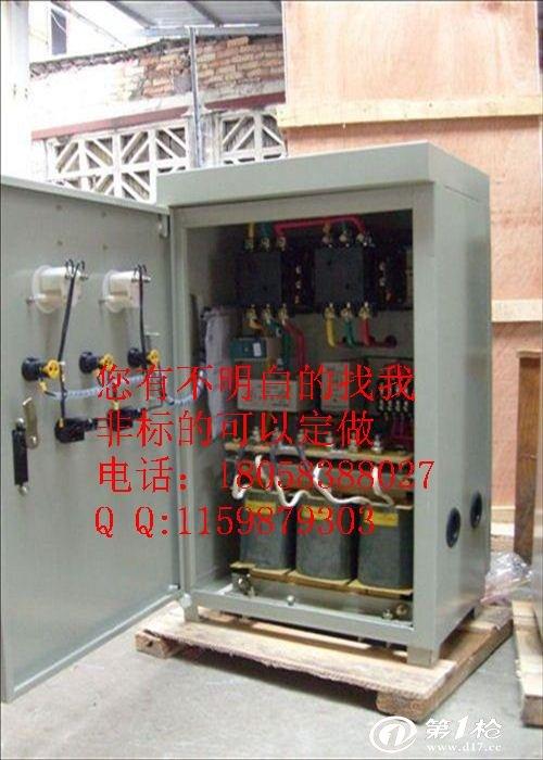 jj1b-90kw正反转自耦减压起动柜工作原理