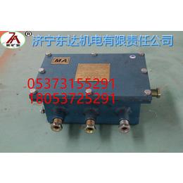 KDW127_12矿用隔爆兼本安型直流稳压电源
