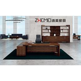 浙美办公家具现代简约办公大班台板材办公桌可定制