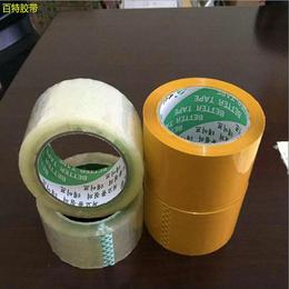 天津百特胶带厂家直销可定制BOPP胶带