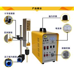 移动式电火花机取断丝锥机HHJ-800C洛阳信成工厂直销