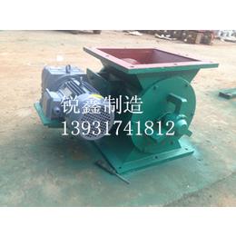 锐鑫生产卸料器