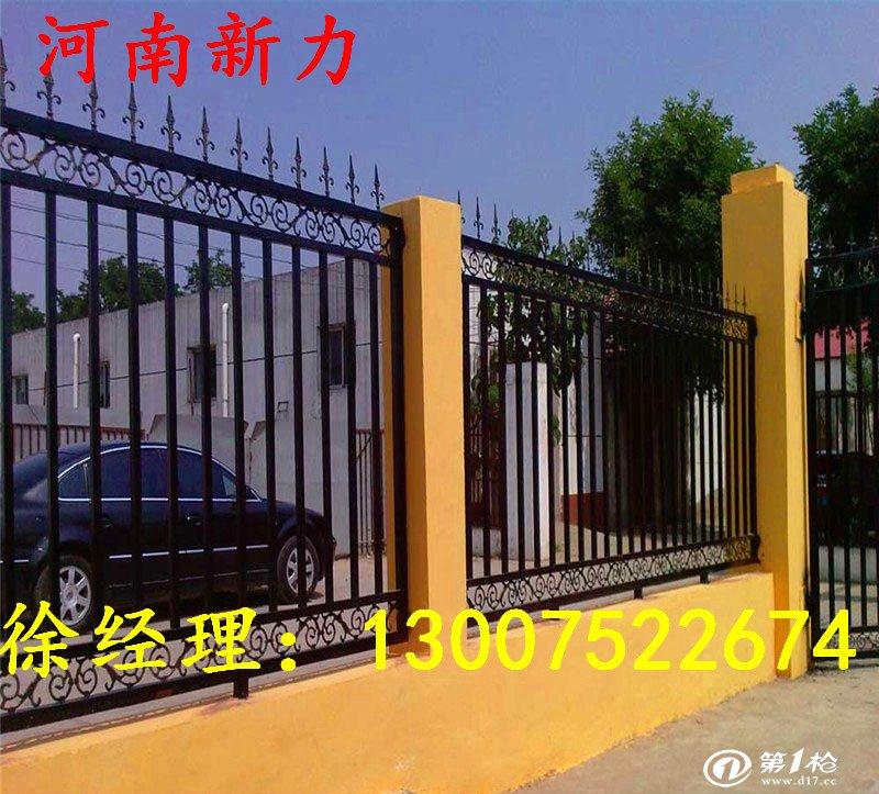 厂家大量供应铁艺护栏园林栅栏小区围墙