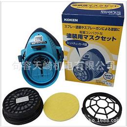 日本兴研KOKEN防尘口罩涂装用口罩G7藤井机械代理低价