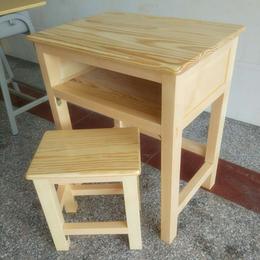 供应单人实木课桌椅 学校课桌椅缩略图