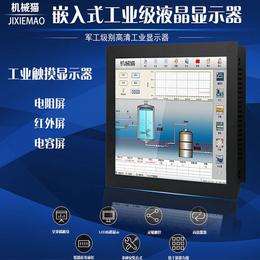 数冠 SG 嵌入式触摸工业显示器 金属外壳工控电脑触摸显示屏