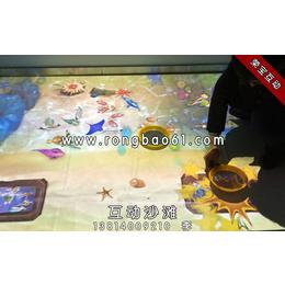 互动投影沙滩-室内投影沙滩-室内儿童沙滩-投影沙滩捕鱼缩略图