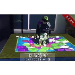 互动投影蹦床-室内投影蹦床-儿童互动投影蹦床游戏