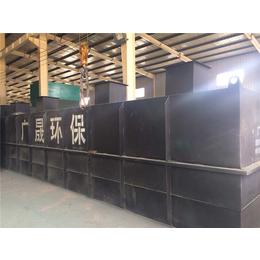 山东汉沣环保、卫生急救站污水设备、卫生急救站污水设备价格