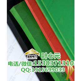 配电室专用绿色5mm绝缘胶垫厂家