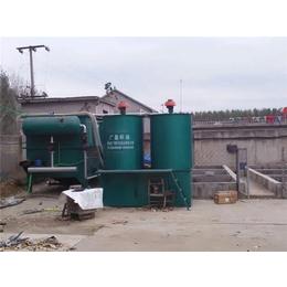 生产废水处理设备,生产废水处理设备工艺,山东汉沣环保
