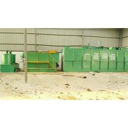 山东汉沣环保,餐具清洗污水处理设备加工,餐具清洗污水处理设备