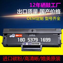 济宁三星D101S型号三星激光打印机硒鼓多家实体店