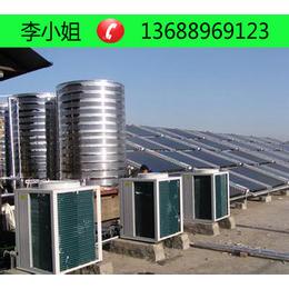 东莞工厂宿舍热水器工程太阳能热水器空气能热水器