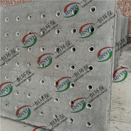 供应厂家BAF滤池滤板滤头填料 混凝土滤板 水泥滤板滤头滤帽