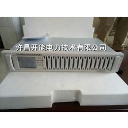 许继WZCK-23现货供应质优价廉微机直流系统监控装置