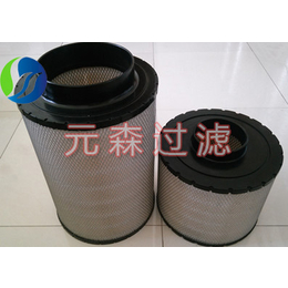供应MTU滤芯0180941002空气滤芯