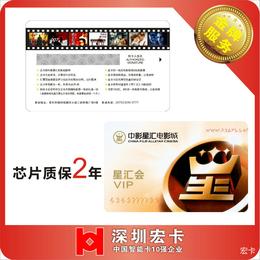 会员卡管理软件,宏卡智能卡,会员卡