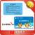 万福盈连锁酒店会员卡,北京会员卡,宏卡智能卡缩略图1