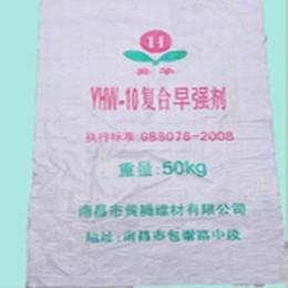 YHW10型复合早强剂