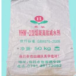 YHW3型缓凝高效减水剂 缓凝高效减水剂价格