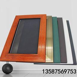 铝材木纹 纱窗缩略图
