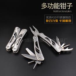 镂空不锈钢多用钳 户用工具钳 多功能折叠钳 户外野营配套用品