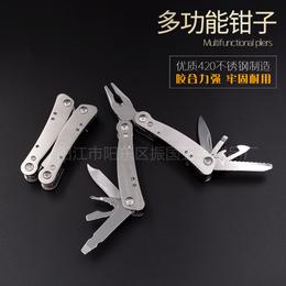 工厂直销不锈钢迷你小号钳子 折叠多功能刀钳 户外多用工具钳