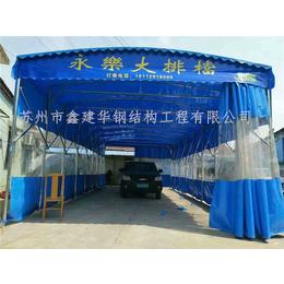 鑫建華定做大型倉庫雨棚推拉篷安裝活動式雨棚帶輪子雨蓬