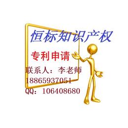 临沂专利申请 申请专利怎么办理 申请专利去哪办理