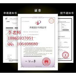 淄博专利代理公司 个人怎么申请专利 申请专利的好处