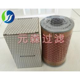供应MTU滤芯4220920005柴油滤芯