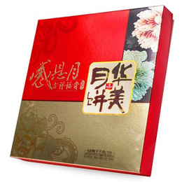 華美月餅廠家* 重慶市江津區中秋月餅預定 華美月餅價格