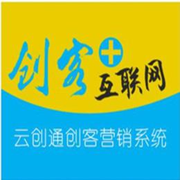 江西云创通营销智能通讯