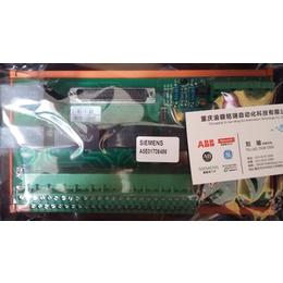 英文面板A5E02363383